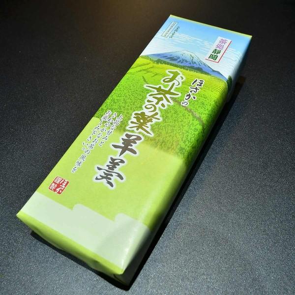 茶葉入り緑茶羊羹