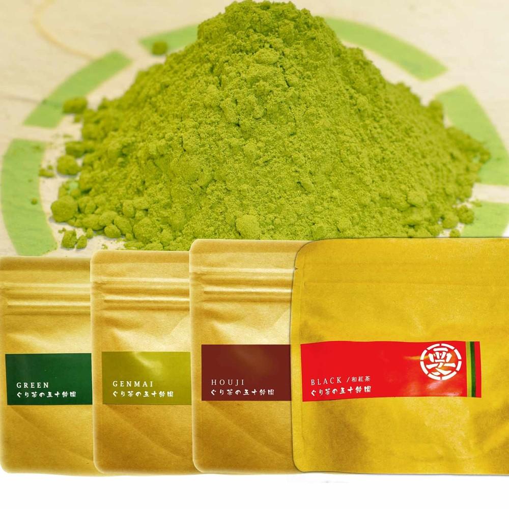 ぐり茶の微粉末緑茶 50gシリーズ